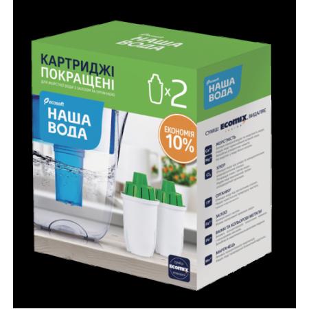 http://uavoda.com/wp-content/uploads/Komplekt-kartridzhej-NASHA-VODA-5-dlya-filtra-kuvshina-2sht.-kupit-nedorogo.png