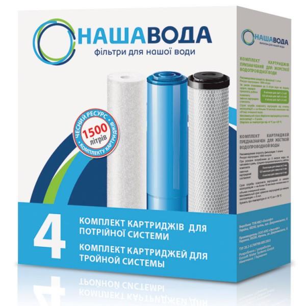 http://uavoda.com/wp-content/uploads/kornv3c4-1-600x600.jpg